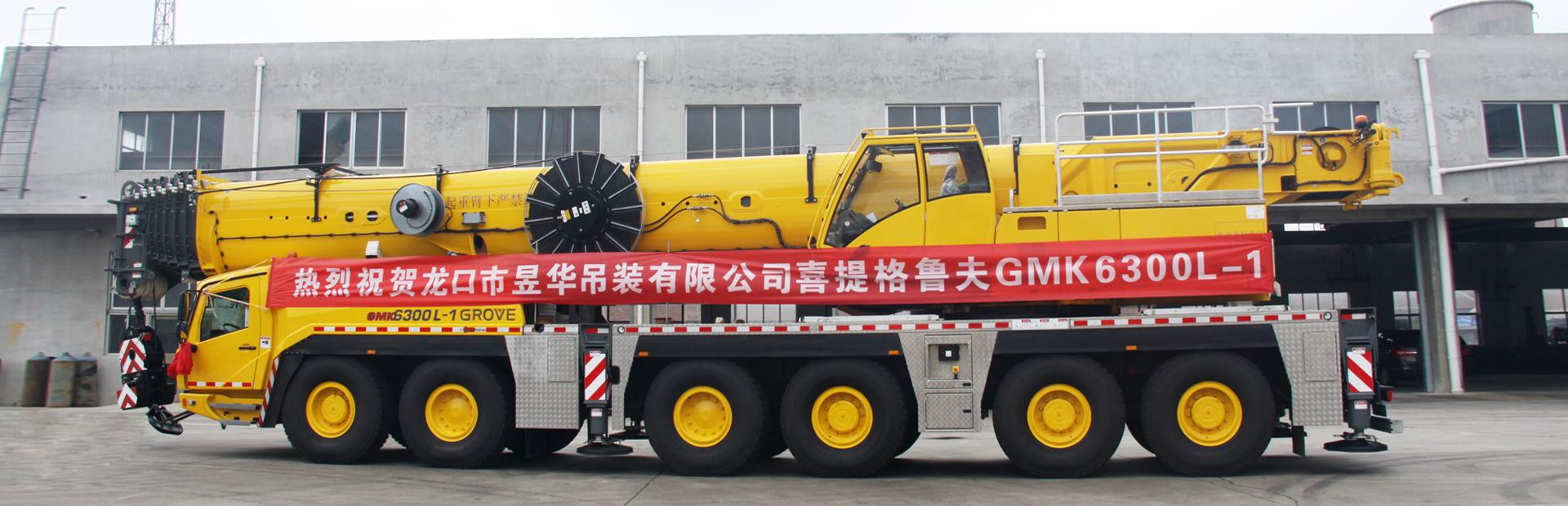 烟台260吨吊车出租